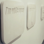 Tablets (marble - installation view)